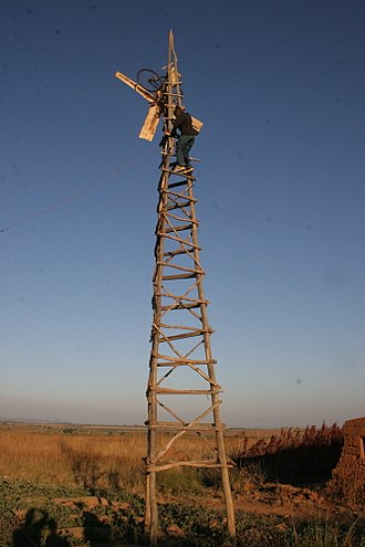 330px-William_Kamkwambas_new_windmill